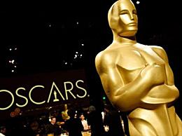 奥斯卡电影改规则 所有学院成员投票决定提名名单