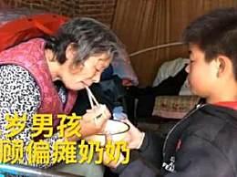 11岁小学生照料70岁偏瘫奶奶5年 成为家中顶梁柱
