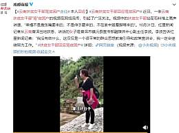 云南扶贫女干部回应骂贫困户 只是一个很平常政策宣讲会