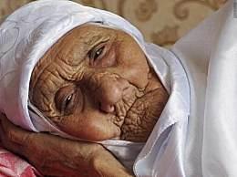 世界最年长老人去世 见证诸多历史事件25个曾孙2个玄孙