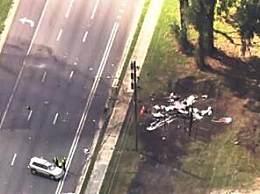 美国飞机撞汽车 机上两人死亡汽车司机受伤