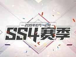 和平精英SS4赛季有哪些新玩法 和平精英SS4赛季更新内容一览