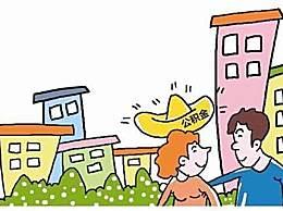 单位不给交住房公积金怎么办?如何维护员工的合法权益