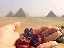 埃及需要小费吗?清凉油拿到埃及可以当小费?