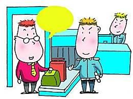 安检员工作心得体会怎么写?安检员工作心得范文五篇