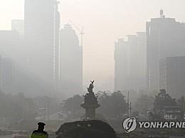 韩国雾霾达今秋最高 韩国雾霾原因是什么