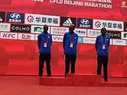 北京马拉松新纪录是怎么回事 北京马拉松赛况详细介绍