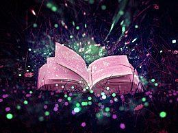 《伊索寓言》读后感怎么写?读伊索寓言有感作文10篇