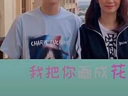 洪欣与儿子录视频 暖心亲吻妈妈不见张丹峰