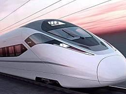 高铁动车票价将调整 根据市场差异化定制