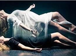 死是什么感觉 科学家揭死后真实感觉