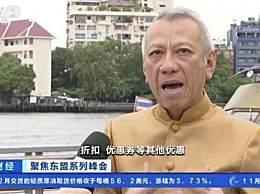 泰将给中国游客发红包 曾因普吉岛沉船事故受挫
