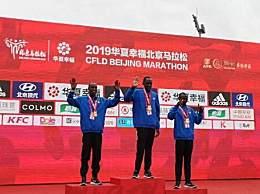 北京马拉松新纪录 肯尼亚选手2时7分6秒夺冠