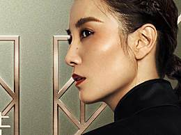 《霹雳娇娃》曝中国区同名主题曲 宋佳首度献唱好莱坞大片