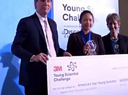 """液体创可贴被发明 14岁女生获""""美国顶尖青年科学家""""称号"""