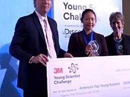 液体创可贴被发明 获评美国顶尖青年科学家称号