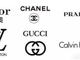 奢侈品中的蓝血和红血是什么意思?六大蓝血八大红血代表哪些品牌?