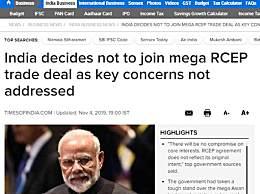 印度不加入RCEP的原因是什么?政府高层称:RCEP未能展现出其设立