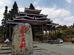贵州旅游去这6个地方 绝对让你不虚此行!