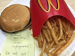 汉堡薯条10年不腐 汉堡薯条10年不腐背后原因