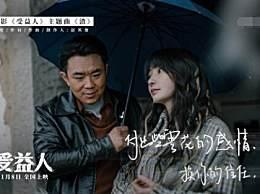 大鹏全国巡回唱渣《受益人》定档11月8日