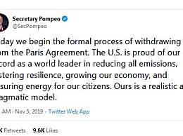 美国退出巴黎协定 美国为什么退出巴黎协定