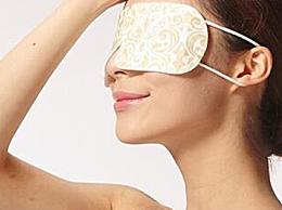 蒸汽眼罩可以天天用吗?蒸汽眼罩几天用一次比较好