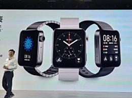 小米手表发布 售价1299功能齐全 网友:太像了!
