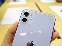 iphone11发热严重吗 iphone11发热严重怎么解决