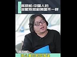 高晓松为什么这么牛?高晓松家庭成员资料曝出让人惊讶!