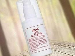 北京协和没出过维E乳 北京协和医院不生产维E乳