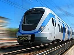 高铁票价再迎调整 高铁票价调整后有何变化