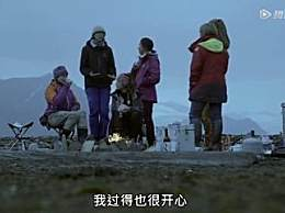 刘雯称没有谈过恋爱 刘雯和崔始源怎么回事?