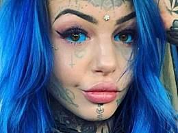 女子把眼球纹成蓝色 蓝墨水直接刺入眼球失明三周