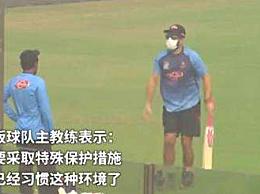 球员因雾霾呕吐 两队球员只能戴着口罩比赛