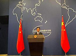 中国恢复从加拿大进口猪肉原因是什么?外交部:有错就改,予以肯定