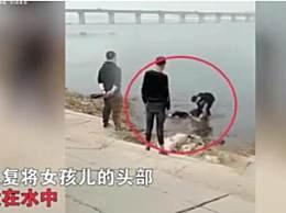 警方通报女孩被多人殴打扔水中 施暴者最大18最小14岁