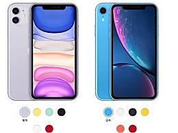 iPhone11和iPhoneXR区别在哪里 iPhone11和iPhoneXR对比分析
