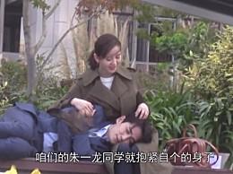 朱一龙躺刘诗诗腿上 亲爱的自己路透剧照