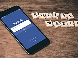 Facebook隐私泄露 包括用户姓名和个人图片
