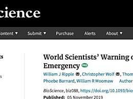 警告全球气候危机 人类生存环境岌岌可危