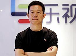 乐视网现金流断裂 被拍卖涉及的612万元诉讼费
