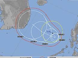 24号台风娜基莉会影响中国吗?台风娜基莉最新路径一览