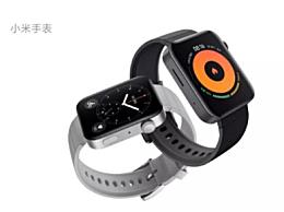 小米手表尊享版和标准版有什么区别?小米手表尊享版贵在哪里?