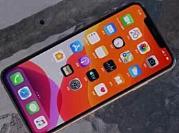 iphone11信号怎么样 iphone11改善了吗