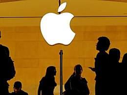 苹果捐25亿帮人买房 加州州长对此表示赞许