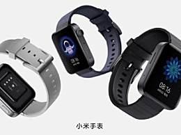 小米手表价格是多少 小米手表能打电话吗