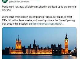 英国议会宣布解散 英国将于12月12日提前进行大选
