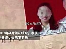 四川女教师26岁死亡 到底是什么让她结束了生命