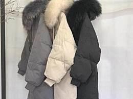 冬季羽绒服洗完一坨一坨怎么办?羽绒服正确清洗方法